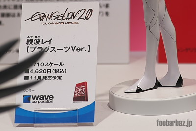 04wave18a