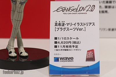 04wave19a