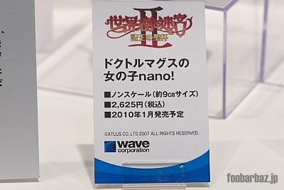 04wave22a