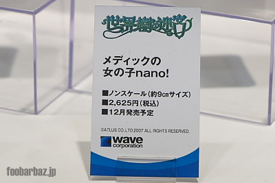 04wave25a