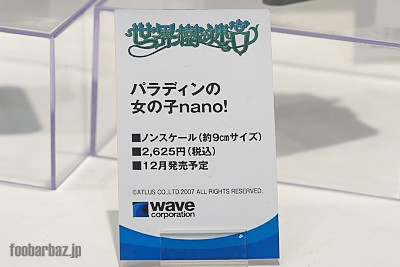 04wave26a