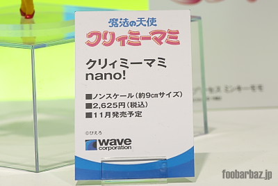 04wave29a