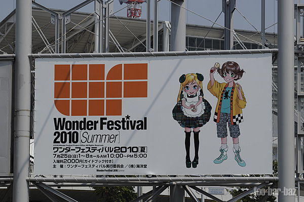 [イベントレポ] Winder Fesitival 2010 Summer Quick Report