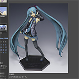 AZURE Toy-Box - livedoor Blog(ブログ)