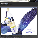 AZURE Toy-Box : ALTER 1/8 グウェンドリン - livedoor Blog(ブログ)