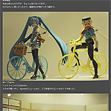 AZURE Toy-Box : WONDERFUL HOBBY LIFE FOR YOU!! 9 レポート - livedoor Blog(ブログ)