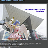 AZURE Toy-Box : TREASURE FESTA 2009 in Ariake 1 - livedoor Blog(ブログ)
