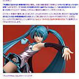 CUT A NEWS - MaxFactory 初音ミク Tony ver.(CUT A GALLERY)